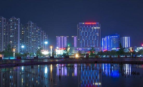 Crowne Plaza Xiangyang
