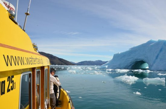 Fiord Adventure - Private charter 1-6...