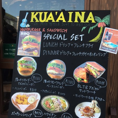 Kuaaina Kamakura : photo0.jpg