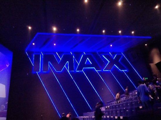 PVR Logix IMAX