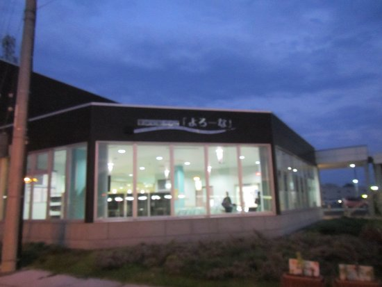 Nayoro Sightseeing and Town Planning Association Tourist Information Center