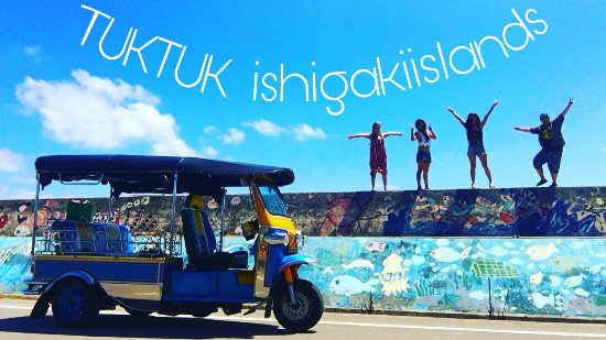 Tuktuk Rentacar Ishigakijima
