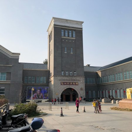 Wuzhou Museum 2019 All You Need to Know Before You Go with s