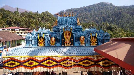 Horanadu, الهند: Sri Annapoorneshwari Devi Temple, Horanadu