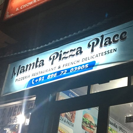 Hot Pizza Place