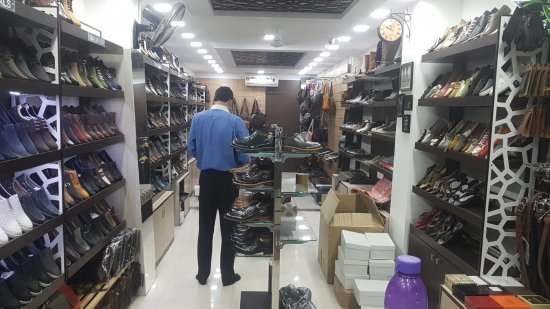 Ambur shoe lounge