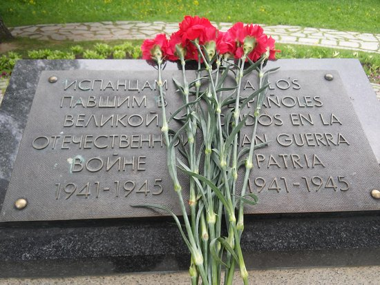Monument to the Spaniards Who Died During the Great Patriotic War