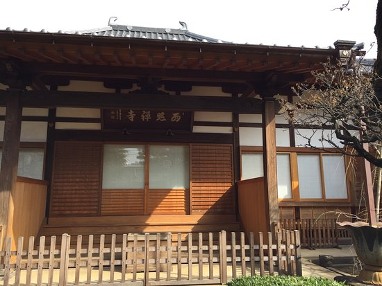 Saisho-ji Temple