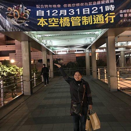 Grand Hyatt Taipei: photo0.jpg