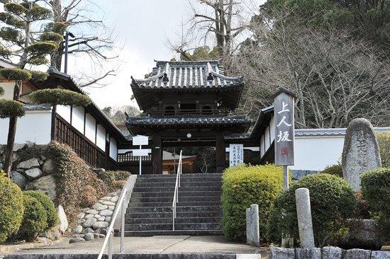 Shoninzaka