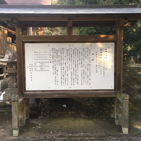 Hirahama Hachiman Shrine: photo2.jpg