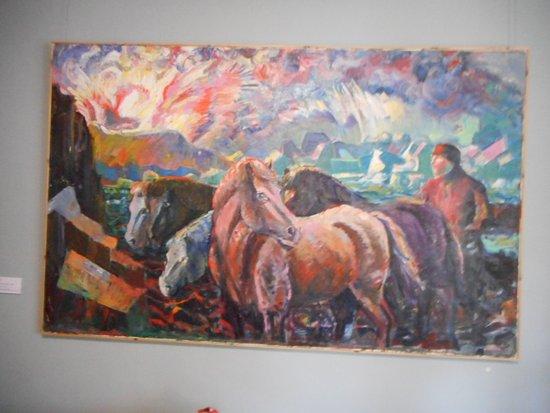 Asgrimur Jonsson Collection (Safn Asgrims Jonssonar)
