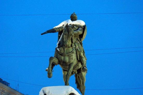 Yury Dolgoruky Monument: Памятник