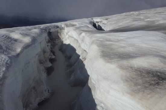 Caminata privada por los glaciares en...