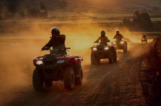 ATV Quadbikes tour Maras and Moray...