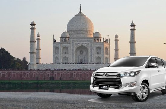 Cheapest Same day Taj Mahal tour by Car