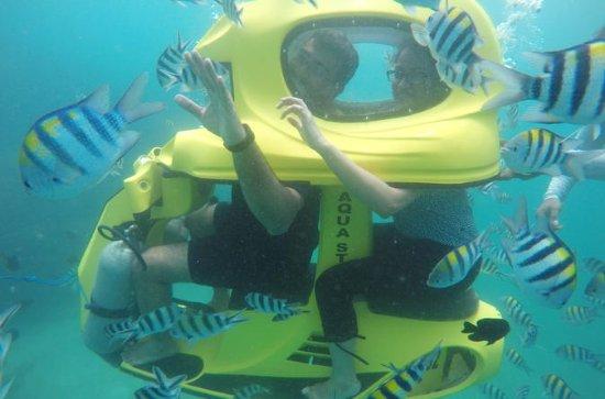 ウォータースポーツバリパッケージ:シーウォーカー、水中スクーター、バナナボー…