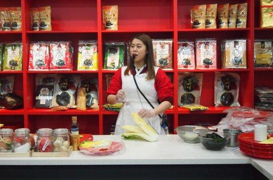 Kimchi School & Hanbok Experience _learn to make kimchi & korean...