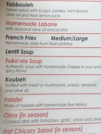 מסעדת אלחיר: Partial appetizer menu in English