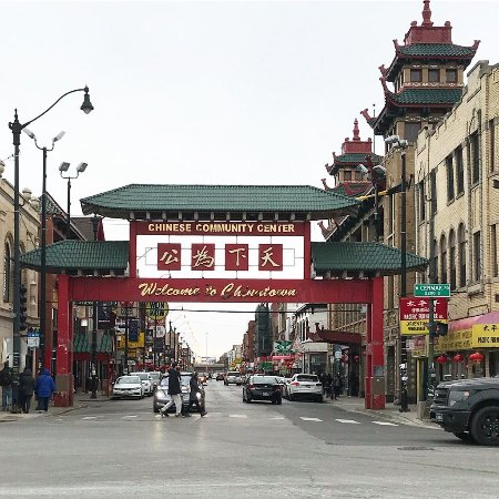 Chicago Chinatown : the gate