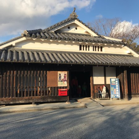 Takatsuki Municipal History And Folklore Museum