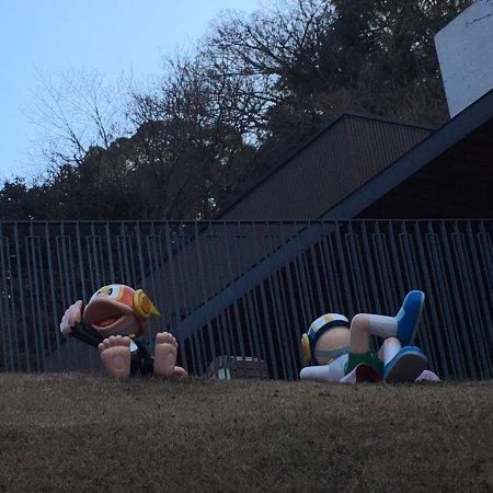 Fujiko F Fujio Museum: photo1.jpg