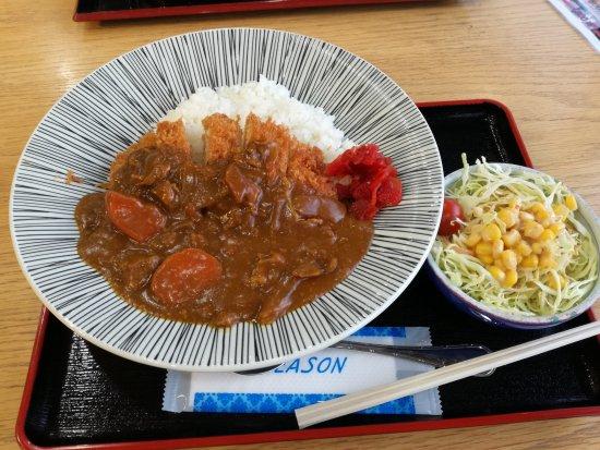 Miharashi no Yu Fureaikan
