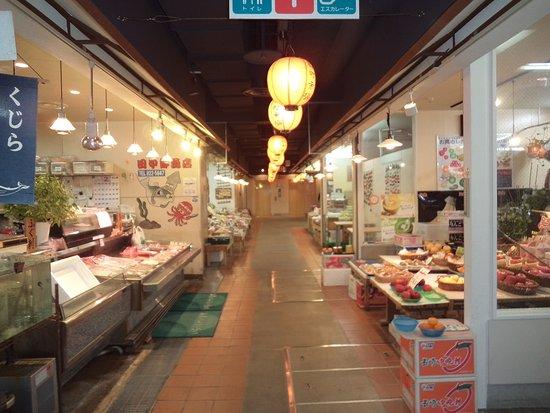 Tsukimachi Market