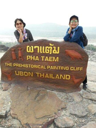 Ubon Ratchathani Province, Tajlandia: 1517574050446_large.jpg