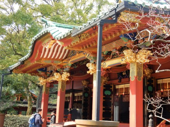 how to get to nezu shrine