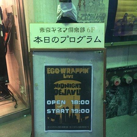 Tokyo Kinema Club