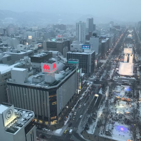 Sapporo, Japón: photo4.jpg
