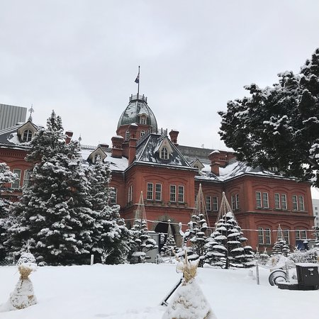Sapporo, Japón: photo1.jpg