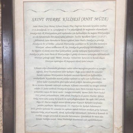 St Pierre Kilisesi: photo0.jpg