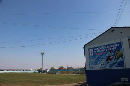 Шелехов, Россия: Вид на стадион