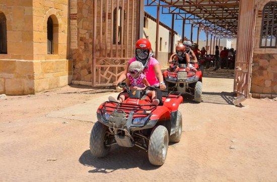 Offre supérieure de quad à Hurghada