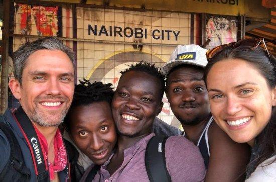 NAI NAMI: Nairobi Storytelling Tour