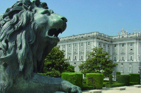 5 jours de visite guidée Madrid...