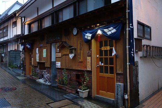 Shibu Onsen Gobanyu Matsunoyu