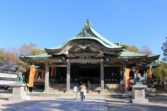 Hokoku Shrine