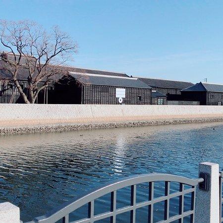 Handa Canal Kuranomachi