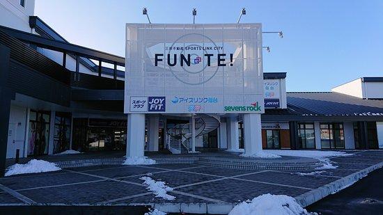 Icerink Sendai