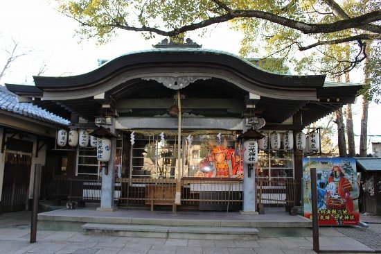 Sanko Shrine