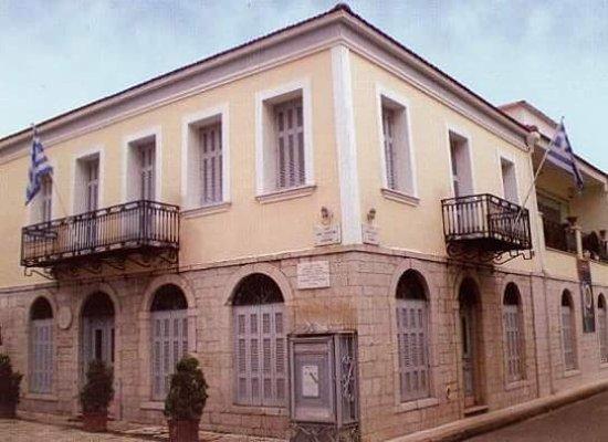 Mesolongion, Greece: Διέξοδος Ιστορικό Μουσείο