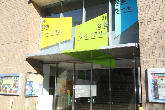 Visual Museum
