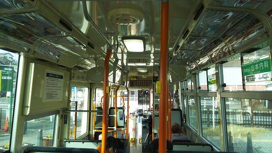 Toyotetsu Bus