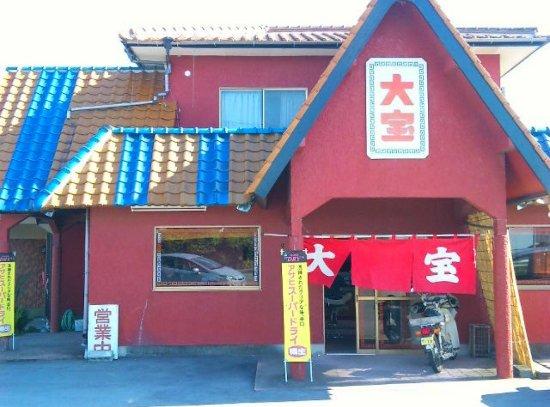 Nagasu-machi, Japan: IMG_20180219_010727_large.jpg