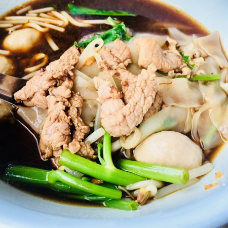 Local beef or pork noodle soup