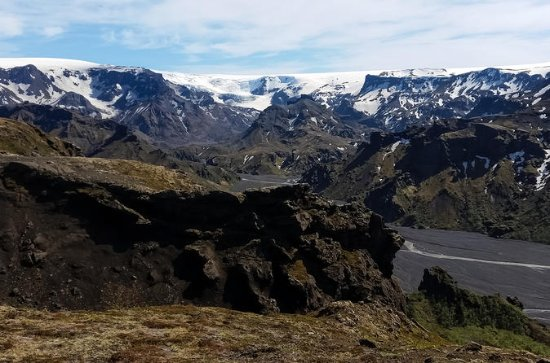 Lo más destacado del sur de Islandia...