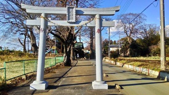 Hoshi Shrine